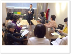 photo_seminar