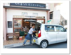 photo_service