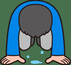 うつ病・気持ちが落ち込んだ人に対する関わり方