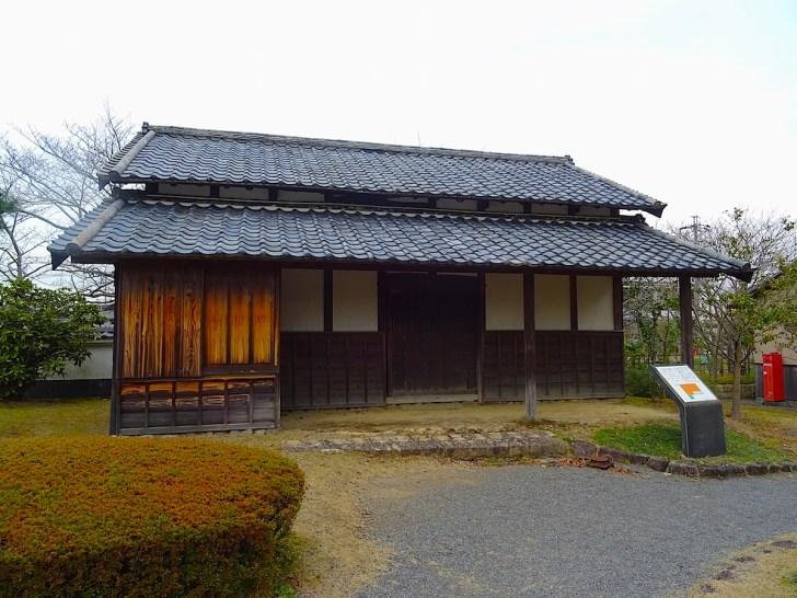 田中城下屋敷・長楽寺郷蔵