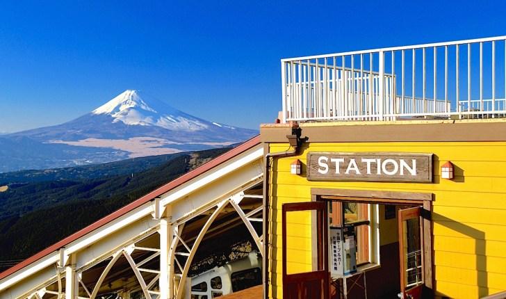 十国峠ケーブルカー山頂駅