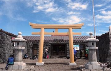 富士山頂上浅間大社奥宮