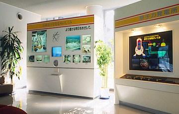 井川展示館