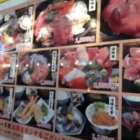 清水魚市場まぐろ館ランチで悩む。現地で人気があったお店は?