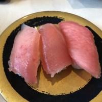 まぐろハラミとはどこの部位?はま寿司