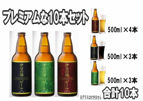 IZU-NO-KUNI-BREWERY-HP