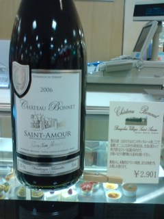 labo-wines3.jpg