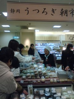 utsurogi3.jpg