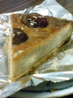 marron-tart1