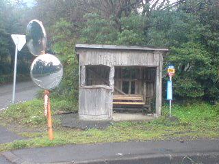 tsuruya-busstop