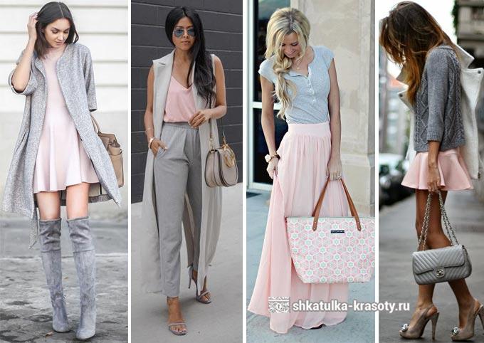 옷에 분홍색과 회색의 조합