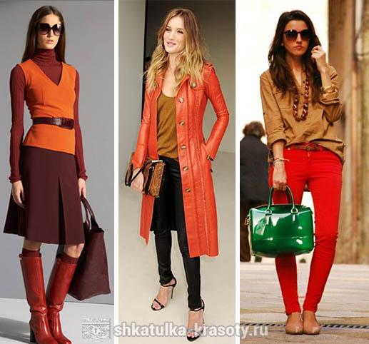 Kombinacja kolorów w ubraniach brązowy i czerwony, pomarańczowy