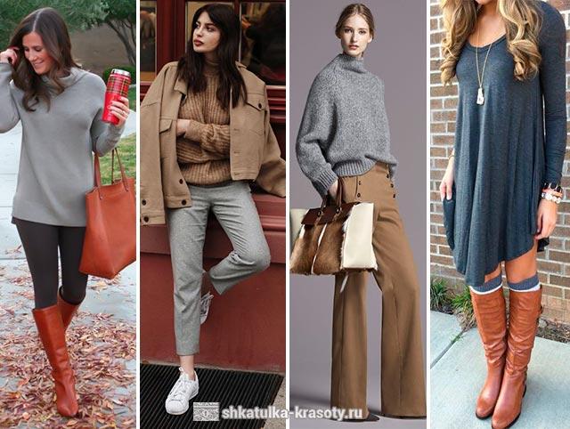 洋服茶色の色の組み合わせ