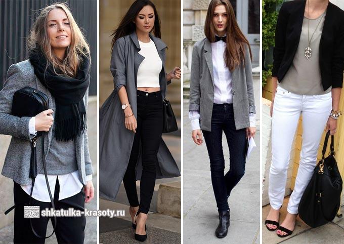 Kombinasi abu-abu dengan pakaian putih dan hitam