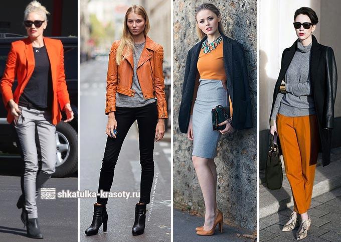 Kombinasi warna dalam pakaian abu-abu foto