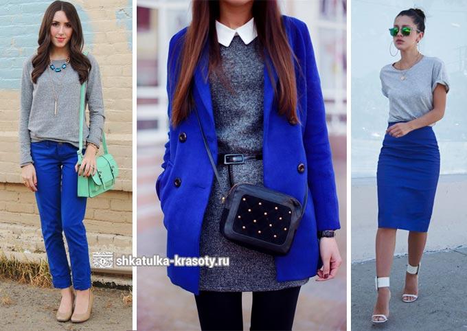 Combinaison de photo grise dans des vêtements