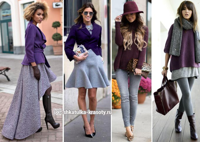 회색과 보라색 옷