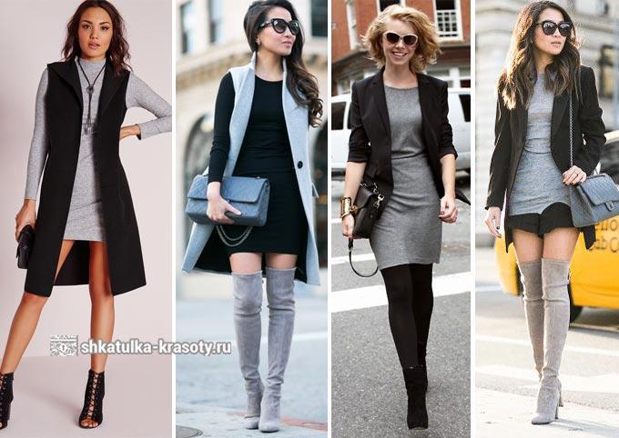gris avec ce qui est combiné + dans des vêtements