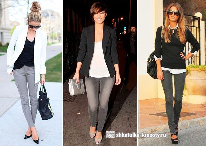 Quoi porter des jeans gris