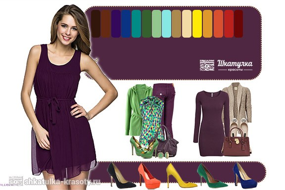 Plum color in clothes