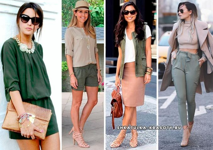 beige in combination with khaki in clothes