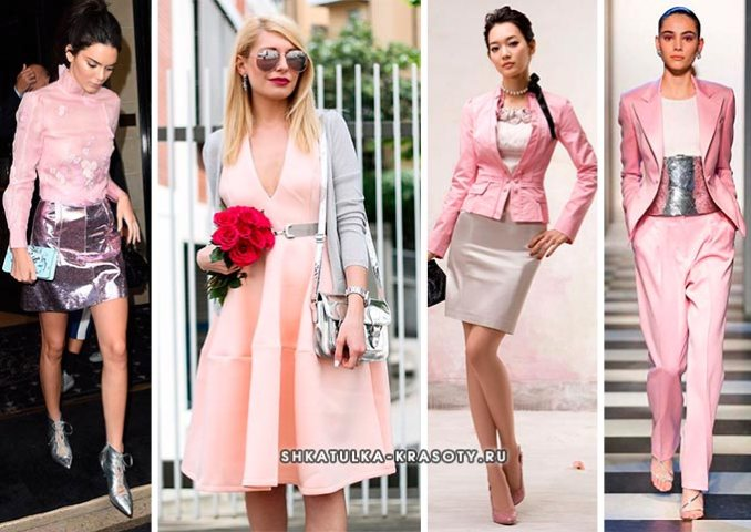 combination of silver and pink in clothes