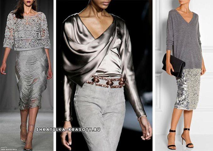 color combination in clothes silver