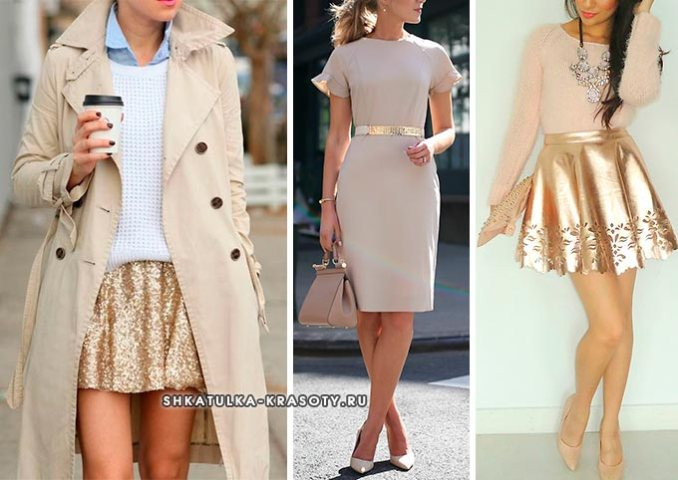 a combination of beige and gold in clothes