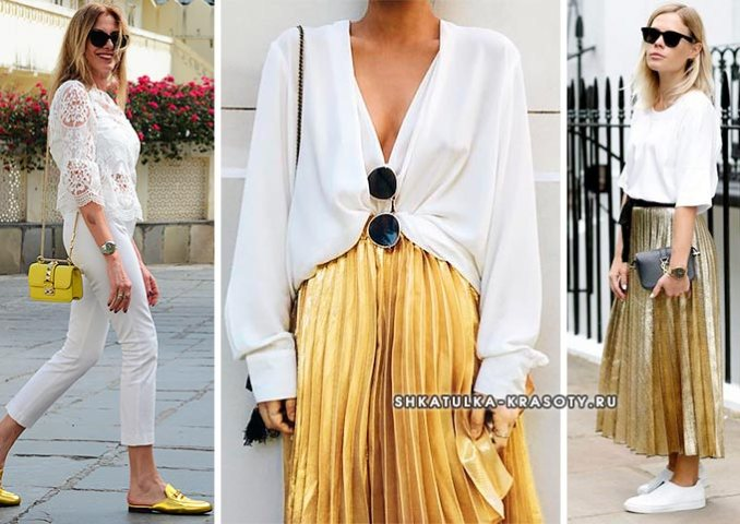 combination of gold and white in clothes