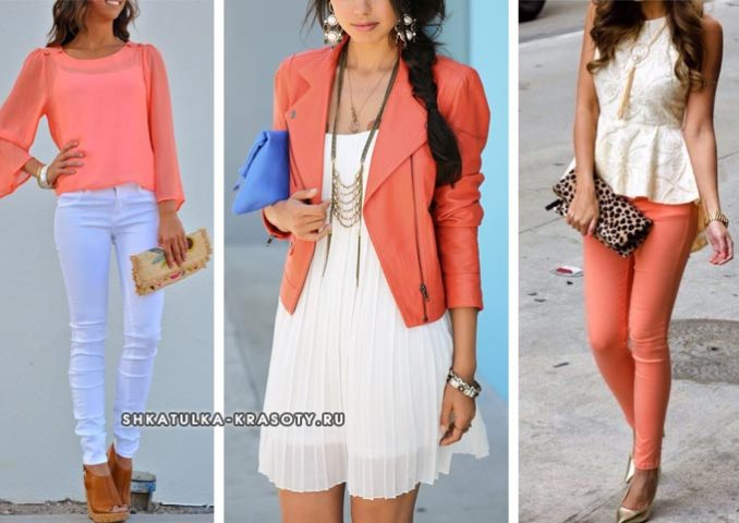coral color in clothes combined with white