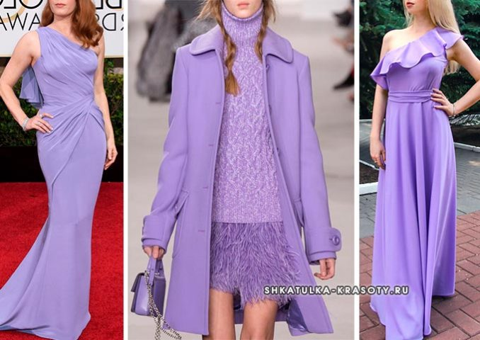 lavender color in clothes