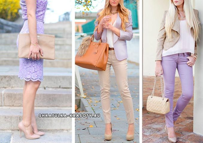 lilac color in clothes combined with beige