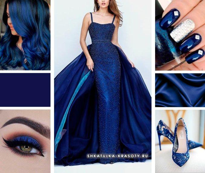 dark blue color in clothes