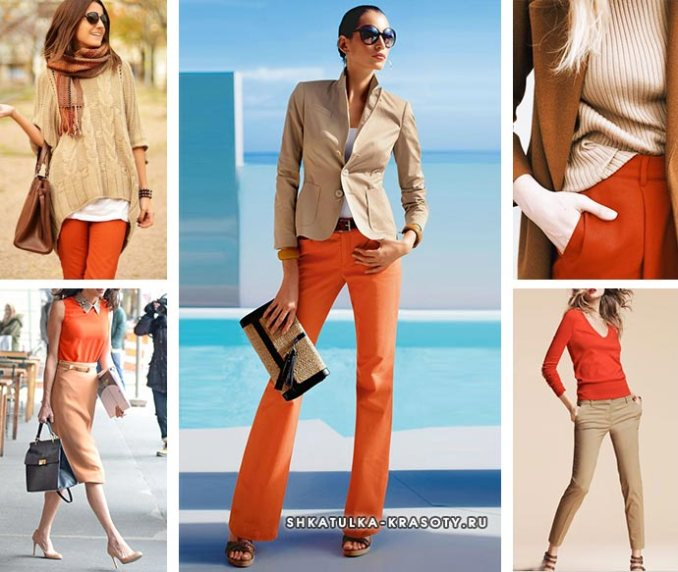 a combination of beige and orange