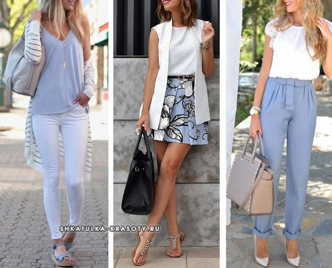 blue-gray pants, skirt and blouse