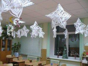 Как украсить класс на новый год своими руками - картинки ...