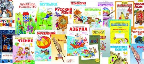 Школьная программа Занкова для начальных классов