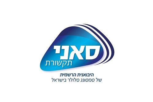 סאני לוגו