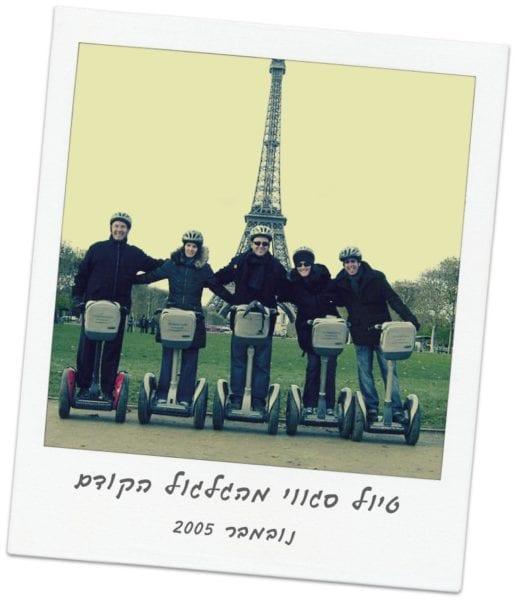 קלולס בפריז | שלומית לפיד | אה! השראה מעשית