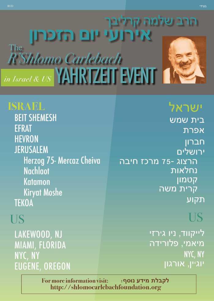rshlomo-yahrtzeit_-us-israel_-a3r2
