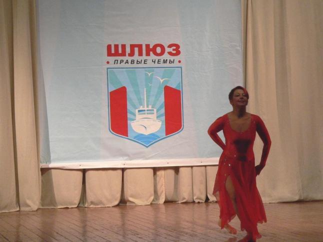 Танцует Наталья Бизяева