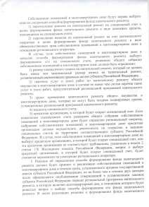 кап.ремонт 1-2