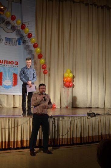 Поздравление от депутата А.В.Фельдбуша