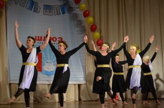 "Ансамабль ""Танцующие бабушки"""