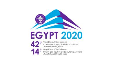 Photo of تأجيل المؤتمر الكشفي العالمي ومنتدى الشباب الكشفي العالمي