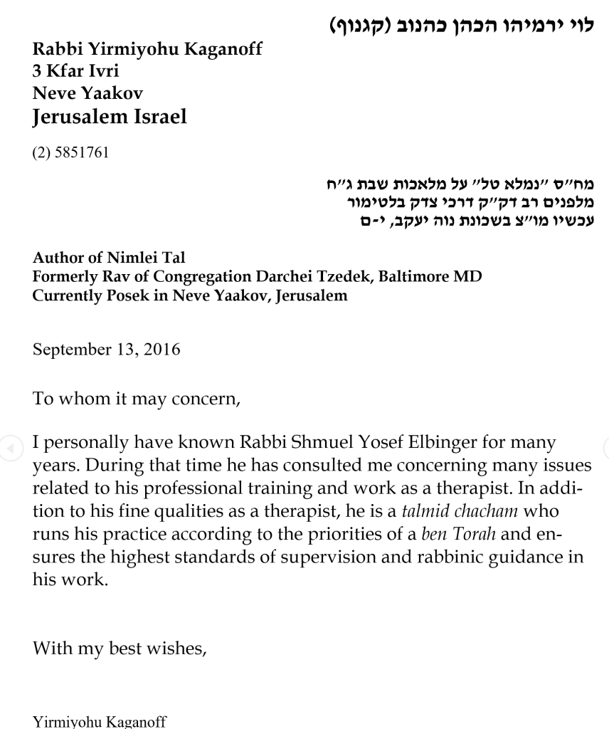 Recommendation from Rabbi Yirmiyahu Kaganoff SHLITA, Posek and author of Nimlei Tal