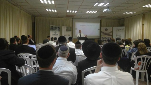 Dr. Michael Bunzel addressing the Charedi Therapists Organization Conference in Bnei Barak