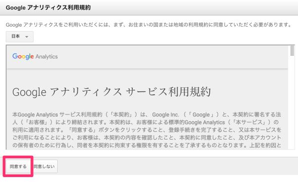 スクリーンショット_2016-03-23_22_33_30
