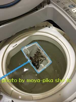 washing-machine-mold-8