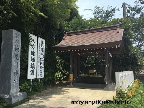 chiba-kemigawajinnja-44